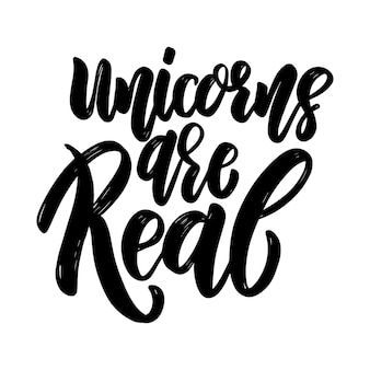 ユニコーンは本物です。グリーティングカード、招待状、バナー、はがき、ウェブ、ポスターテンプレートのレタリングフレーズ。