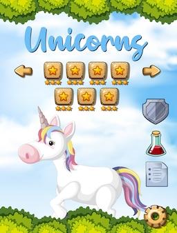 ゲームの背景のユニコーンテーマ