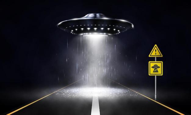Неопознанный летающий объект над дорогой. чужой космический корабль. векторная иллюстрация