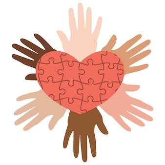 Объединение народов веером рук, объединенных в сердце. векторная иллюстрация