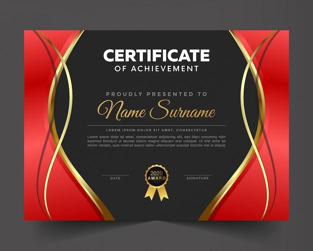Уникальный сертификат