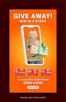 Уникальная концепция бесплатной раздачи win it шаблон баннера instagram для публикации в социальных сетях