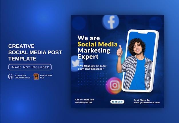 Уникальная концепция публикации в социальных сетях для продвижения цифрового маркетинга шаблон обложки facebook