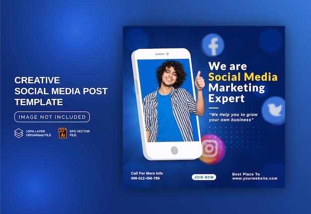 Шаблон обложки для публикации в социальных сетях с уникальной концепцией, посвященной стратегиям продвижения цифрового маркетинга
