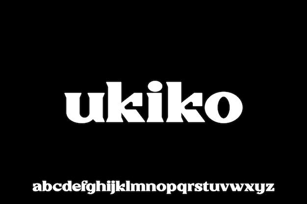 ユニークなラグジュアリータイプのエレガントなフォントとグラマーアルファベット