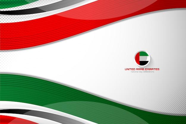United arab emirates flag concept background