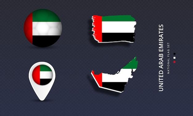 United arab emirates national country wave flag set