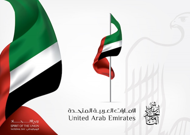 United arab emirates (uae) national day holiday Premium Vector