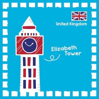 귀여운 스탬프 디자인이 있는 영국 엘리자베스 타워 랜드마크 그림