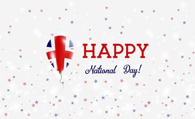 Национальный день соединенного королевства патриотический плакат. летающий резиновый шар в цветах британского флага. национальный день соединенного королевства фон с воздушным шаром, конфетти, звездами, боке и блестками.