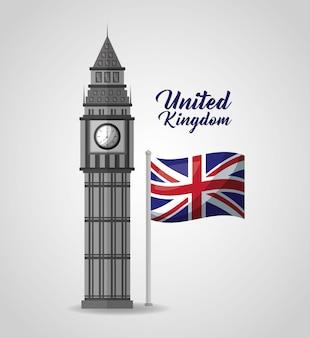 영국 장소 플래그 프리미엄 벡터