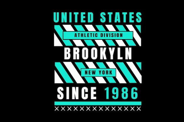 미국 체육부 브루클린 뉴욕 색상 흰색과 토스카