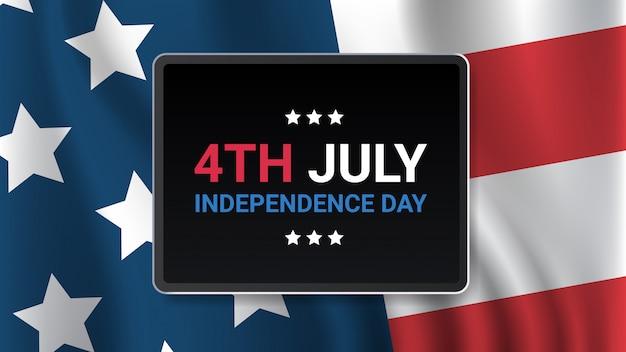 米国旗アメリカ独立記念日のお祝い7月4日バナーグリーティングカード水平イラスト