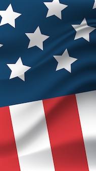 米国旗アメリカ独立記念日のお祝い7月4日バナー垂直イラスト