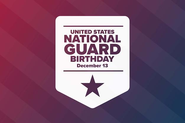 アメリカ合衆国州兵の誕生日。 12月13日。休日のコンセプト。