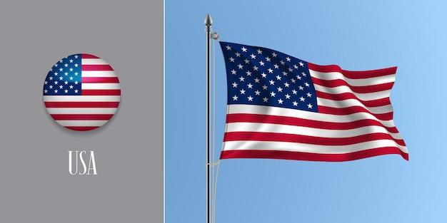 미국 깃대에 깃발을 흔들며 라운드