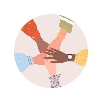 Концепция единства и совместной работы.