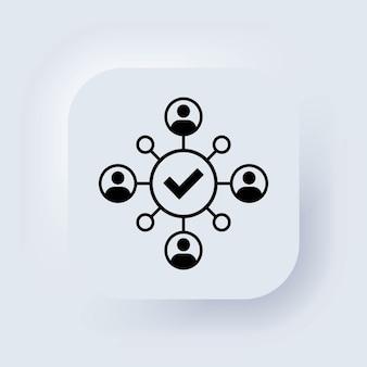 유니티 아이콘입니다. 협력, coworking 아이콘입니다. 성공적인 커뮤니케이션 직원. 팀워크, 협업 아이콘입니다. 확인 표시가 있는 사람들의 그룹입니다. 성공적인 커뮤니케이션. 뉴모픽 ui ux. 벡터.