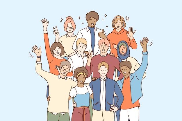 다문화 다양성, 팀 및 우정 개념의 단결.