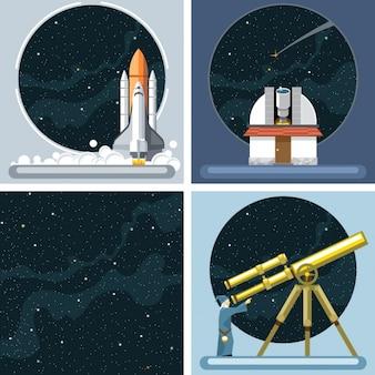 宇宙と星座