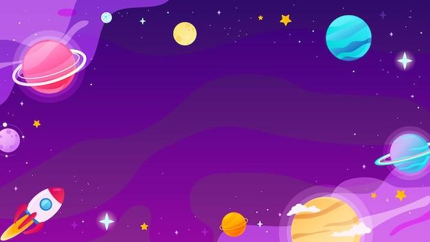 우주와 우주 보라색 테마 배경