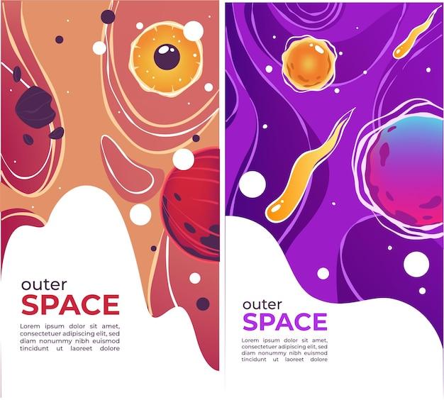 Вселенная с небесными телами, планетами и астероидами
