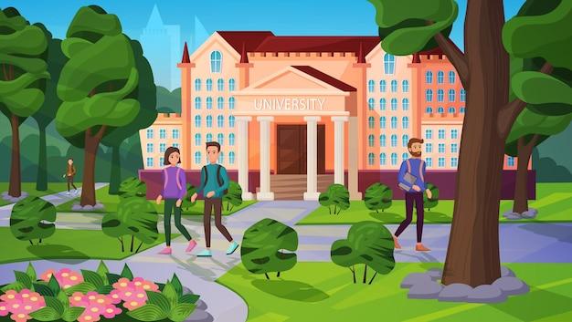 キャンパスの建物の近くの道路を歩いている人々と大学の風景