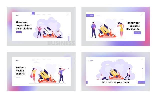 Набор целевых страниц незапланированных бизнес-потерь и сбоев в работе веб-сайта