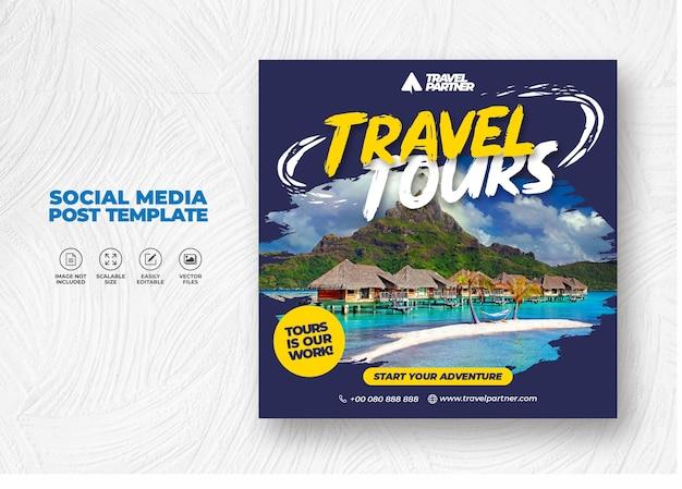 無題-1販売キャンペーンソーシャルメディアポストテンプレートのためのエレガントなモダンツアーと旅行休暇