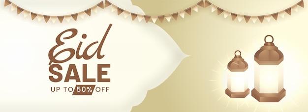 Up to 50% off for eid sale banner or header design with 3d lit lanterns.