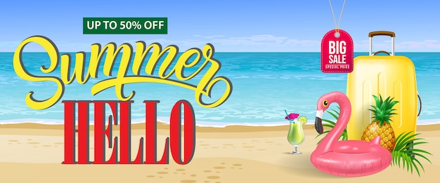 Up to fifty percent off, big sale, summer banner. fresh cocktail, pineapple, toy flamingo