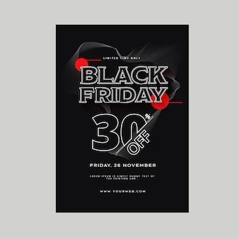 Скидка до 30% на дизайн шаблона распродажи в черную пятницу для рекламы.