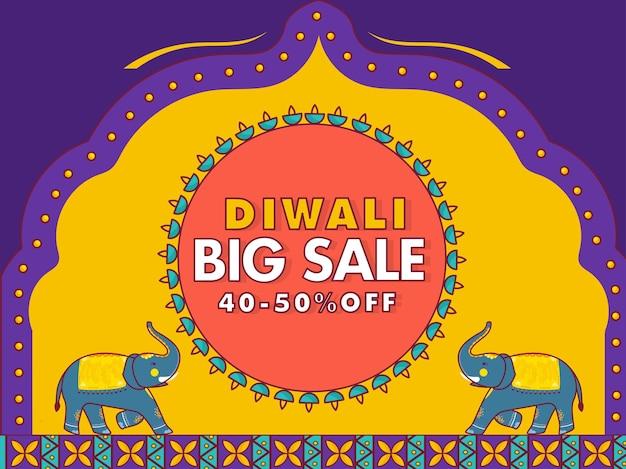 黄色と紫の色の漫画の象とディワリの大セールポスターデザインで最大40-50%オフ。