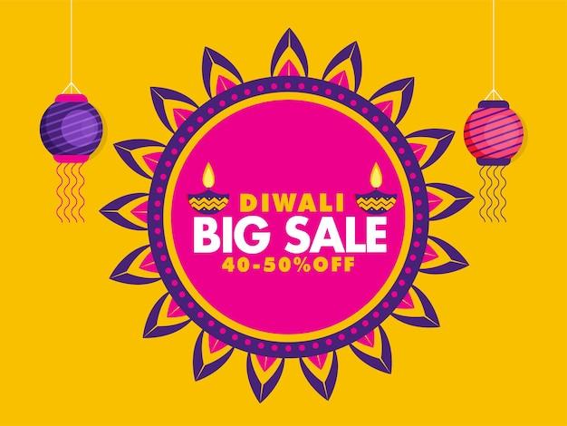ランタンがぶら下がっているディワリ大セールポスターデザインで最大40-50%オフ。
