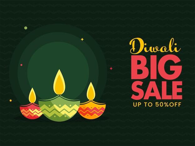 緑色のイルミネーションオイルランプ(diya)を使用したディワリ大セールポスターデザインが最大50%オフ。