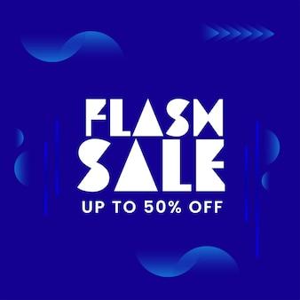 青と白の色のフラッシュセールポスターデザインで最大50%オフ。