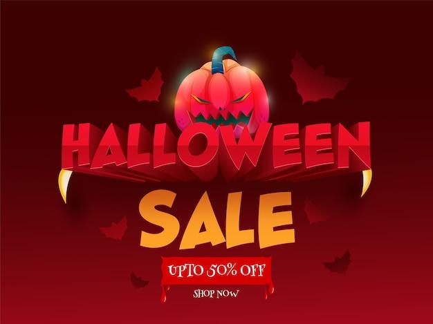 Скидка до 50% на дизайн плаката распродажи на хэллоуин с фонарем из джека