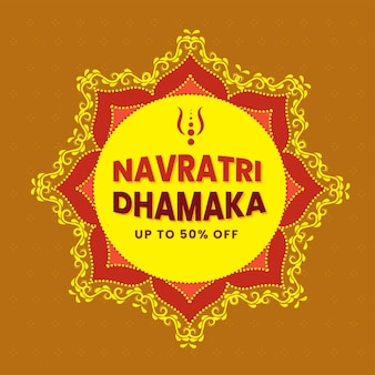 만다라 패턴의 navratri dhamaka 포스터 디자인 최대 50% 할인.