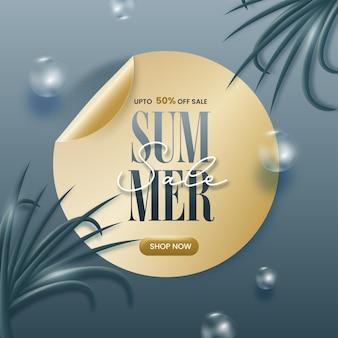 3d 공으로 장식 된 여름 세일 포스터 디자인 최대 50 % 할인.