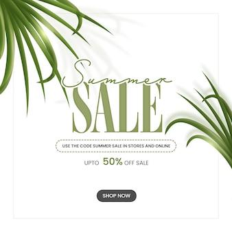 Скидка до 50% на дизайн плаката летней распродажи с зелеными листьями в белом цвете.