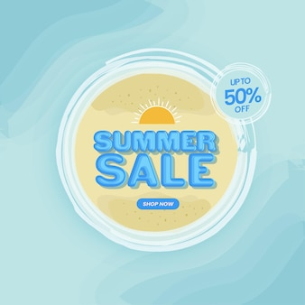 여름 세일 포스터 디자인 최대 50 % 할인