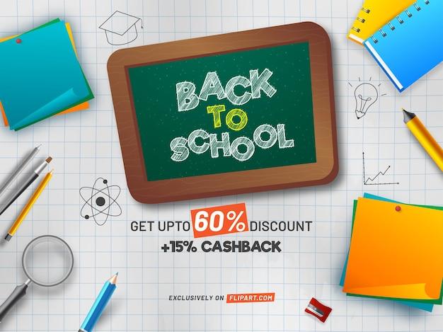 다시 학교 판매 포스터 또는 교육 요소의 상위 뷰 배너 디자인에 대해 최대 60 % 할인.