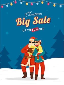 Скидка до 60% на дизайн шаблона большой рождественской распродажи