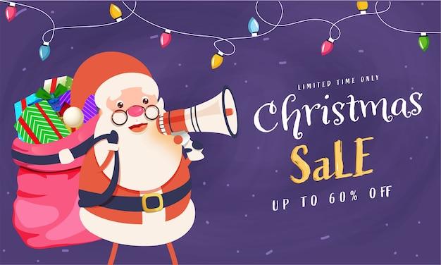 Скидка до 60% на дизайн баннера с рождественской распродажей