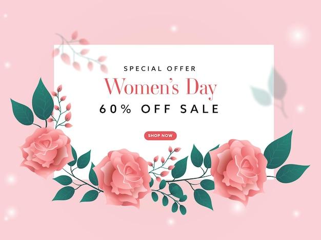 Скидка до 60% на дизайн плаката женского дня с глянцевыми розовыми цветами и зелеными листьями