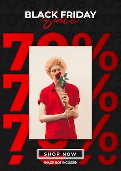 Скидка до 70% на распродажу в черную пятницу с шаблоном эстетичного дизайна