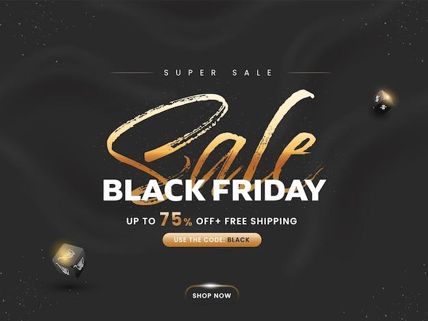 3dショッピングダイスを使用したブラックフライデーセールのポスターデザインが最大75%オフ。