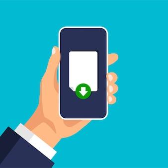 Загрузка файлов в телефон