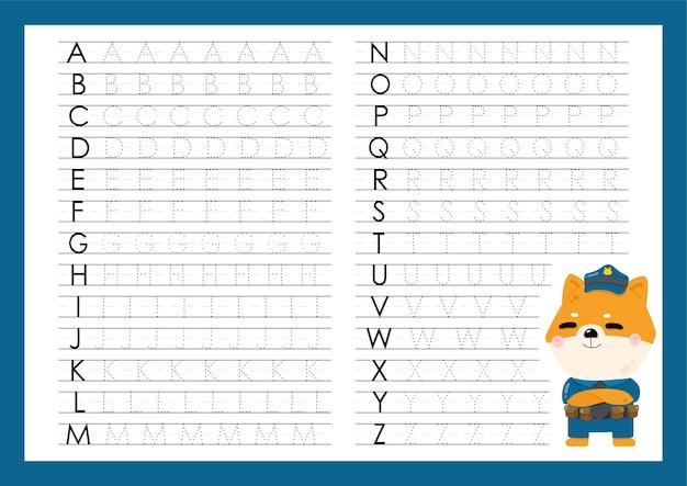 大文字のトレース文字アルファベットaからz就学前の練習用ワークシートを書く