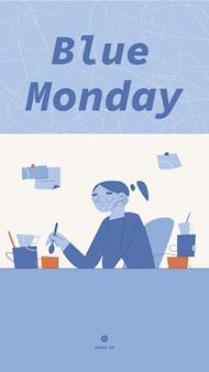 お茶やコーヒーのカップに囲まれた動揺した女の子。気象条件と年末に関連する悪いメンタルヘルスについて通知する青い月曜日のソーシャルメディアストーリーテンプレート。